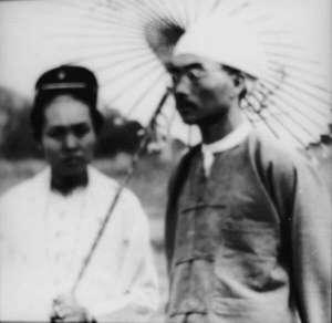 Sao Nang Yee (Maer-Maer)and Sao Shwe Thaike